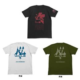 新ネルフロゴ蓄光Tシャツ、ネルフワッペンが登場