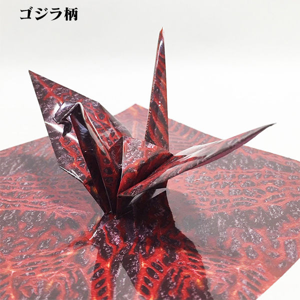 新素材「オリエステル」を使用したシン・ゴジラ折り紙「シン・オリガミ」が登場!