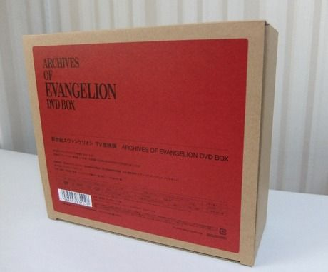 新世紀エヴァンゲリオンTV放送版DVDBOXが届きました。