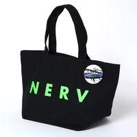 NERVランチバッグに「500 TYPE EVA」とのコラボモデルが登場