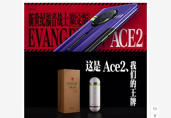 「OPPO×エヴァンゲリオン」コラボスマホ、中国で発表 エヴァ初号機が出撃するCMも公開