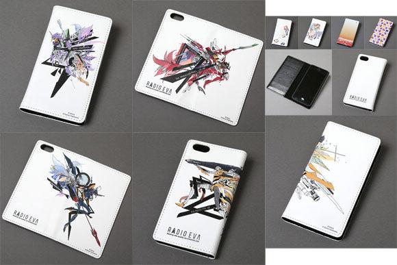 RADIO EVAより、エヴァ・アートシリーズの手帳型iPhoneケース、ニューモデルが登場