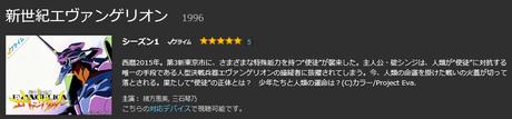 日本映画専門チャンネルにて 庵野秀明が手掛けた実写作品の特集放送