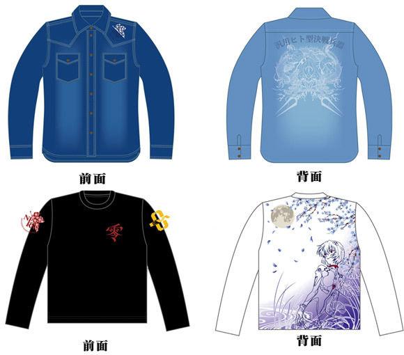 【エヴァ×錦】「綾波レイ」ロングTシャツ、「初号機x龍」デニムシャツが登場