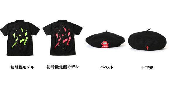 RADIO EVAより「アスカのパペット」がデザインされたベレー帽 「エヴァ初号機」デザインのワークシャツが登場