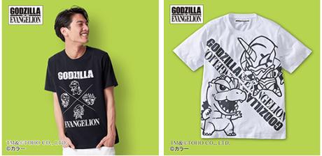 しまむらでゴジラ対エヴァンゲリオンTシャツが発売中
