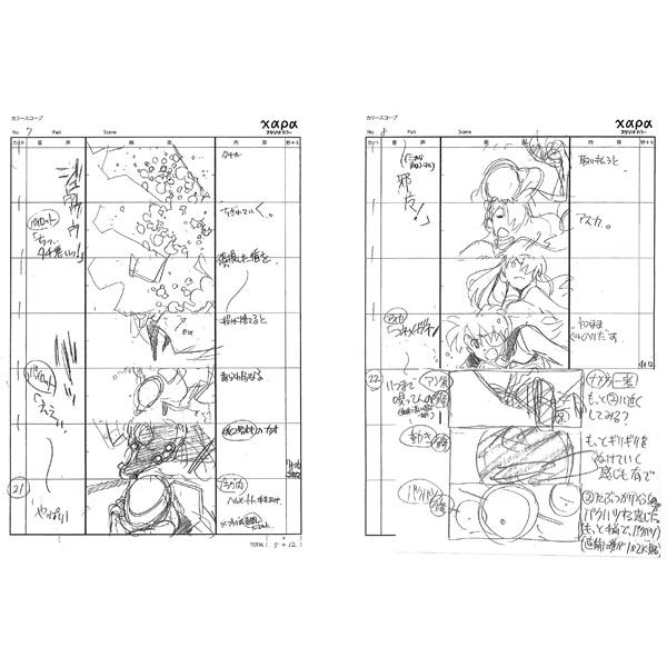 ヱヴァQ「画コンテ集」が来年2月に発売決定!序・破コンテも同時発売