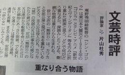 アニメスタイルの新刊「フリクリ アーカイブス」が11月22日に発売
