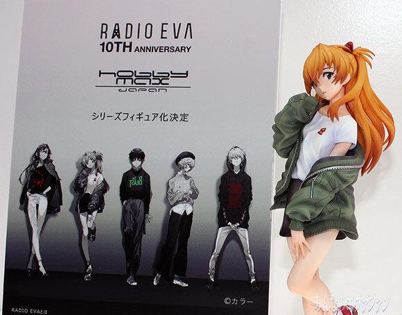 エヴァンゲリオン「綾波レイ」Ver.RADIO EVAフィギュア、米山舞 初個展「SHE」で原型初公開