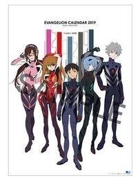 本田雄氏イラストの2019年カレンダーが登場