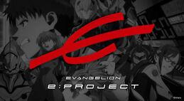 エヴァンゲリオンのeスポーツブランド「EVANGELION e:PROJECT」始動。