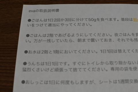 B86D07C1-4F3D-45CE-978F-39A442ADE688
