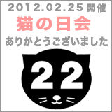 nekonohi_bn3