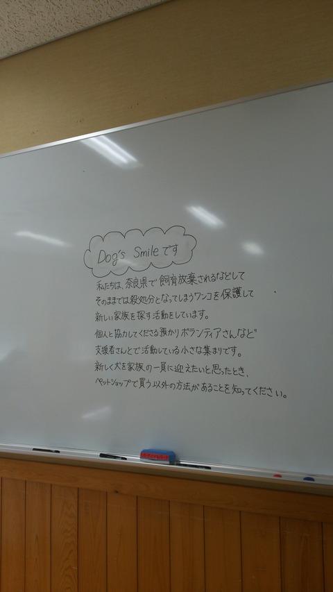 DSC_3207