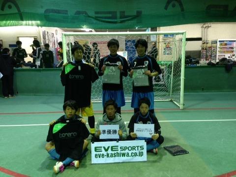 ichikashi_2nd