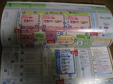 東京モーターショー2007ガイドブック