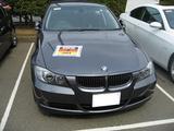 BMW E90 chadie