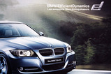 BMW 2009 卓上カレンダー