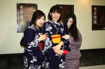 東映おばけ祭り