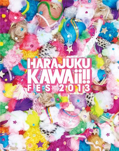 kawaii001