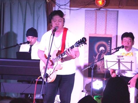 星伝説大ギター2
