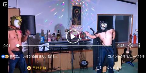 寺ライブ59タイガーVSブラックタイガー