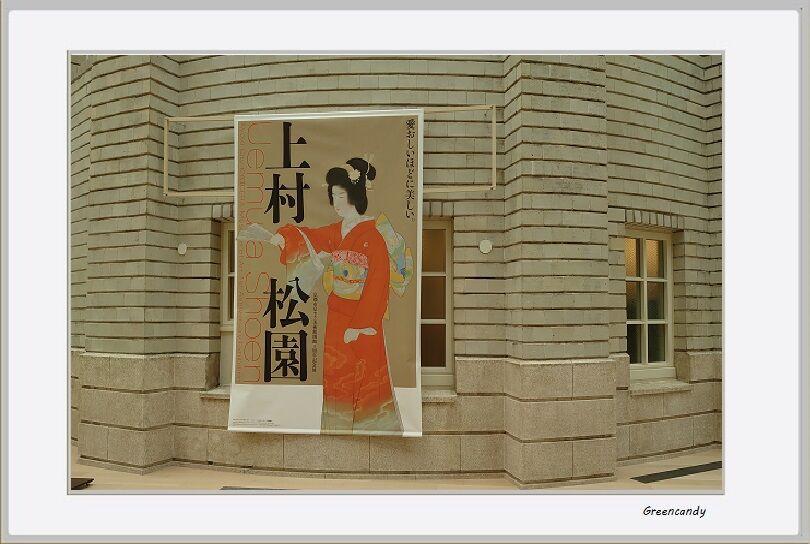 京セラ美術館-10