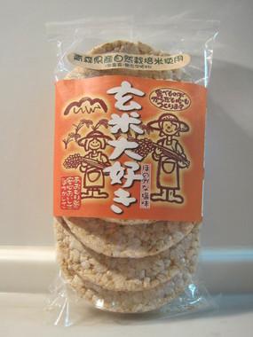玄米せんべい01