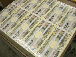 1億円事件