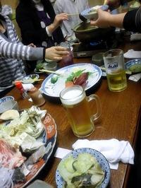 職員の飲み会