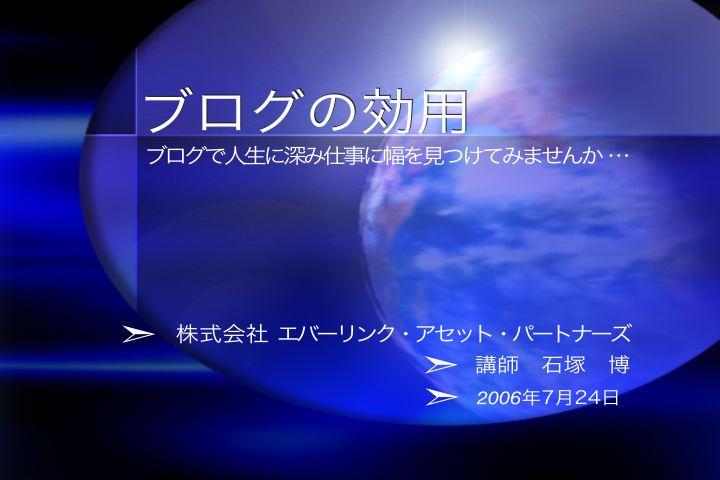 DVDブログの効用タイトル