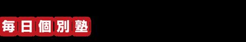 5days_logo