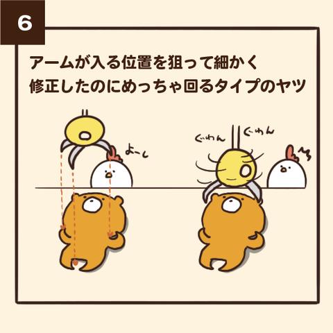 00_07 のコピー