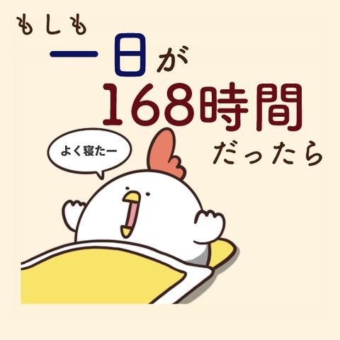 4コマ2_01