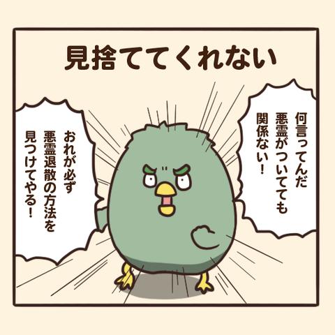 00_04 のコピー 2
