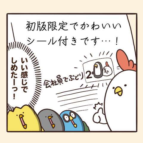 00_07 のコピー 2