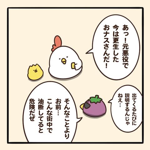 story_02