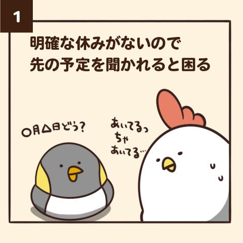 00_02