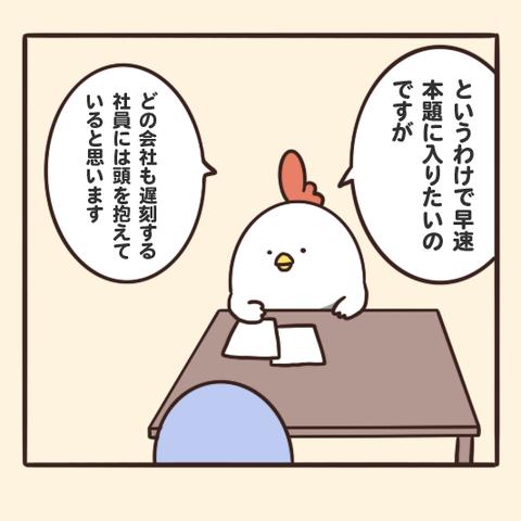 4コマ2_05