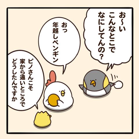 story_03