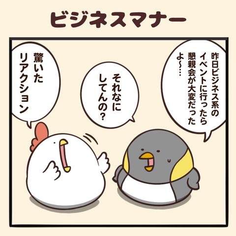 story_00