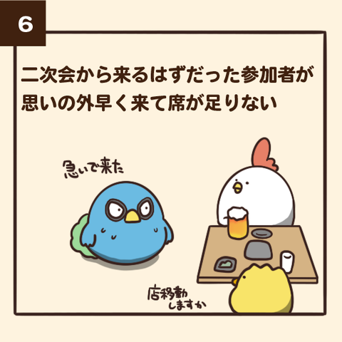 00_04 のコピー