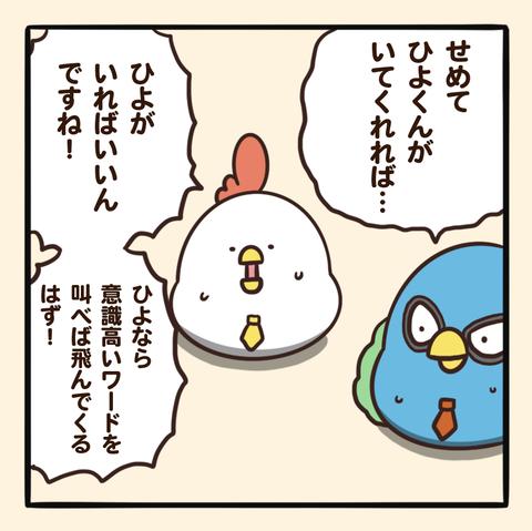 story_02 のコピー