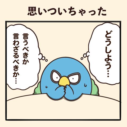 story_01