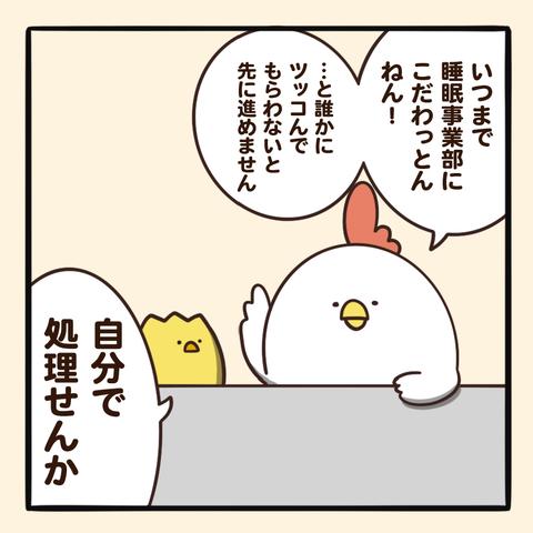 story_06