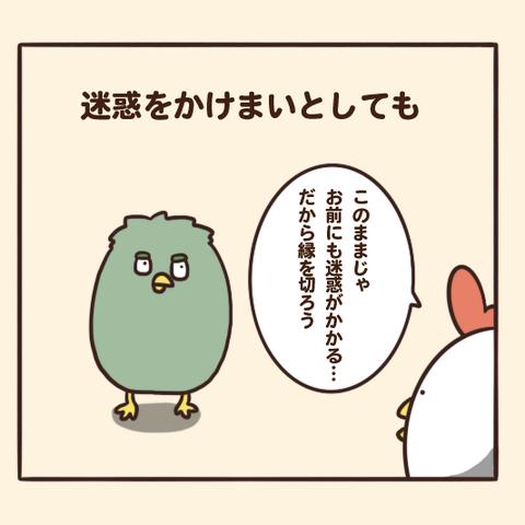 00_03 のコピー 3