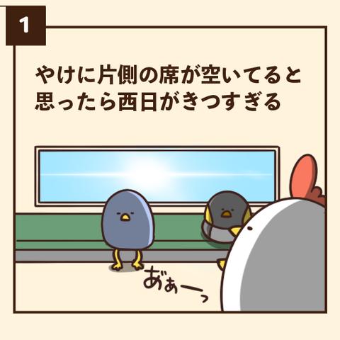 00_01