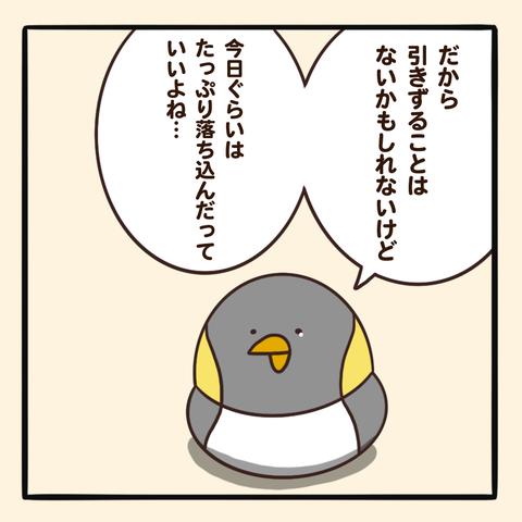 story_08 のコピー 3