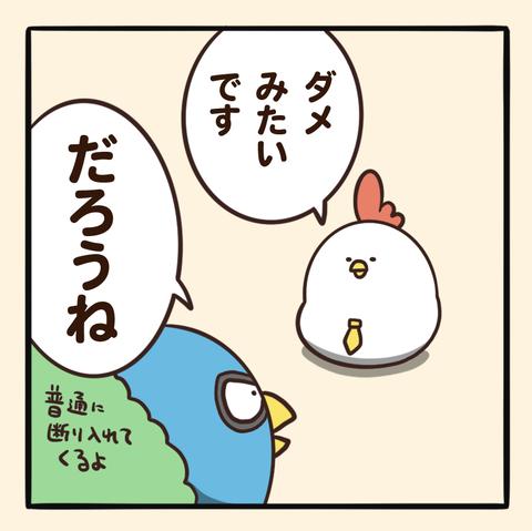 story_04 のコピー