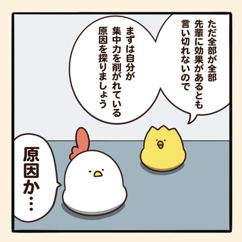 story_04